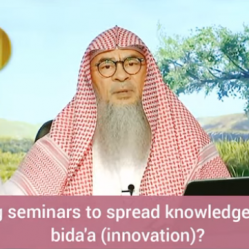 Is having seminars to give Dawah (mic in masjid, social media etc) innovation?