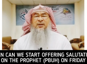 When to start offering salutations on Prophet salla Allahu alaihi wa sallam on Friday