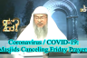 Coronavirus COVID-19: Masjids canceling prayers & Friday prayers