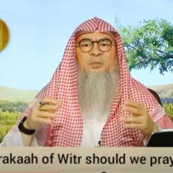 How many rakahs of witr should we pray after Isha prayer?