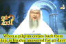 When a pilgrim comes back from Hajj?