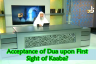 Is your dua accepted when you see the Kabah for the first time and make dua?