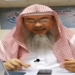 Learn Fiqh with Al-Hakeem | The Islamic law
