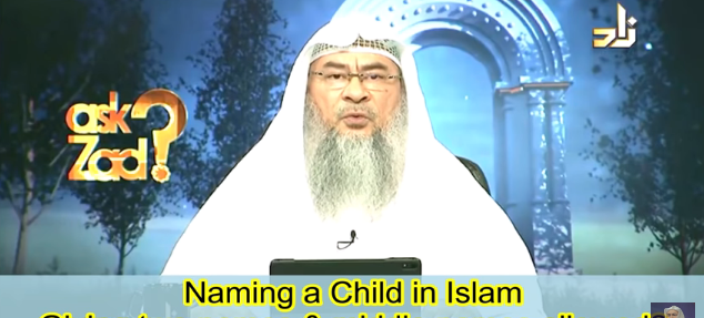 Naming a child in Islam