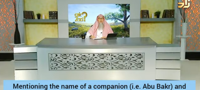 Mention name of companion (Abu Bakr) without saying RadiAllahu anhu, is this hatred?