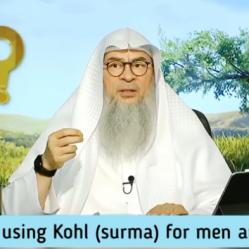 Ruling on using Kohl (Surma) for men & women