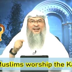 Do Muslims worship the Kabah?