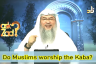 Do Muslims worship the Kabah?