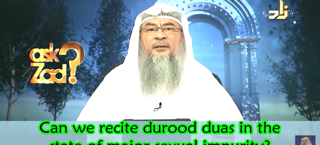 Can we recite Durood, Duas, Adkhar in the state of major sexual impurity?