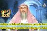 Awliya in Islam?