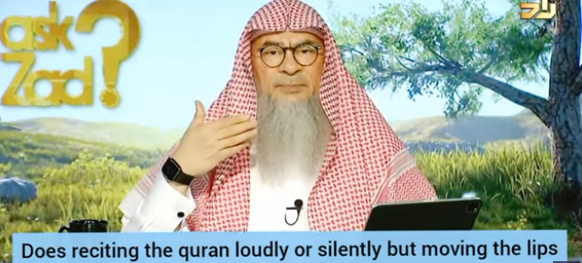 Does reciting Quran loudly or silently but moving lips have the same reward?