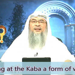 Is looking at the Kabah a form of worship?
