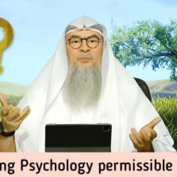Islamic view on Psychology. Is it permissible to study Psychology in Islam?