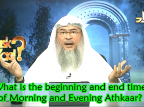 What is the beginning and end time of Morning and Evening Supplications