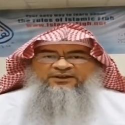 Learn Fiqh with Al-Hakeem | Ghusl, or taking a bath - Tayammum, or dry ablution