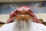 Learn Fiqh with Al-Hakeem   Ghusl, or taking a bath - Tayammum, or dry ablution