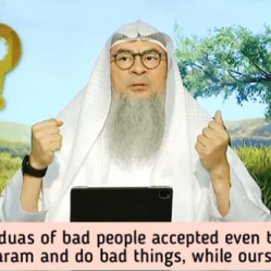 Why do Duas of bad people who earn haram & do haram, get accepted while ours don't?