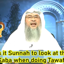 Is it prohibited to look at the Kabah while doing tawaf?