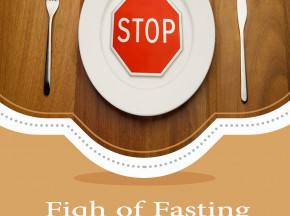 Fiqh of Fasting