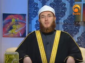 Fiqh of Zakah - Part 4