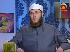 Fiqh of Zakah - Part 13