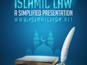 Rulings of Islamic Law - A Simplified Presentation