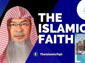 The 10th lecture - The Islamic Faith