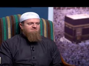 Fiqh of Hajj Episode Five