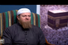 Fiqh of Hajj Episode three