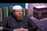 Fiqh of Hajj Episode four