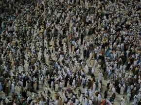 Hajj [ The Pilgrimage ]