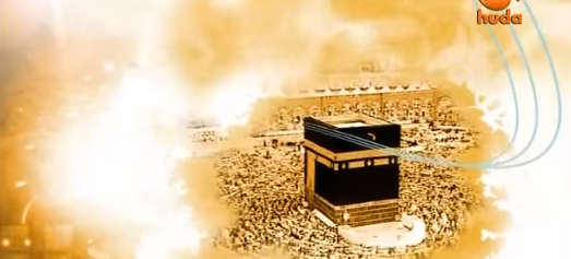 Hajj Step by Step 11