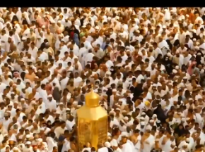 Why Do Muslims Perform Pilgrimage (Hajj)