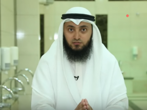How to Make Wudu (Ablution) in the correct way