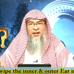 How to wipe inner & outer ear in wudu