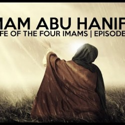 The story of Imam Abu Hanifa