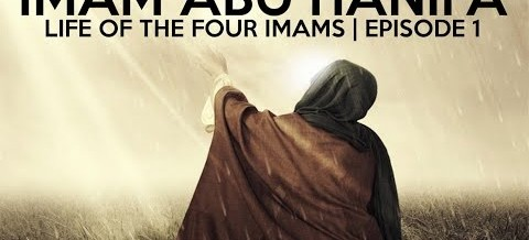The story of Imam Abu Hanifa