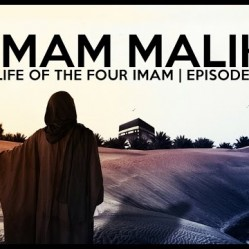 The story of Imam Malik - Part Two