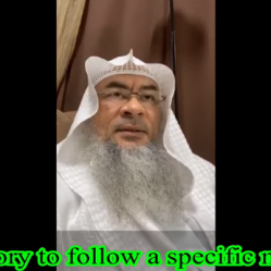 Is it obligatory to follow a particular madhab?