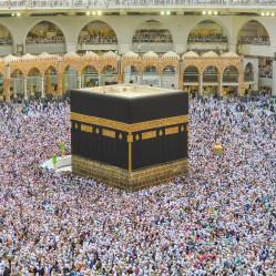 The Pilgrimage (i.e. hajj)