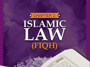 Islamic Law (Fiqh)