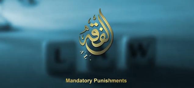Mandatory Punishments.