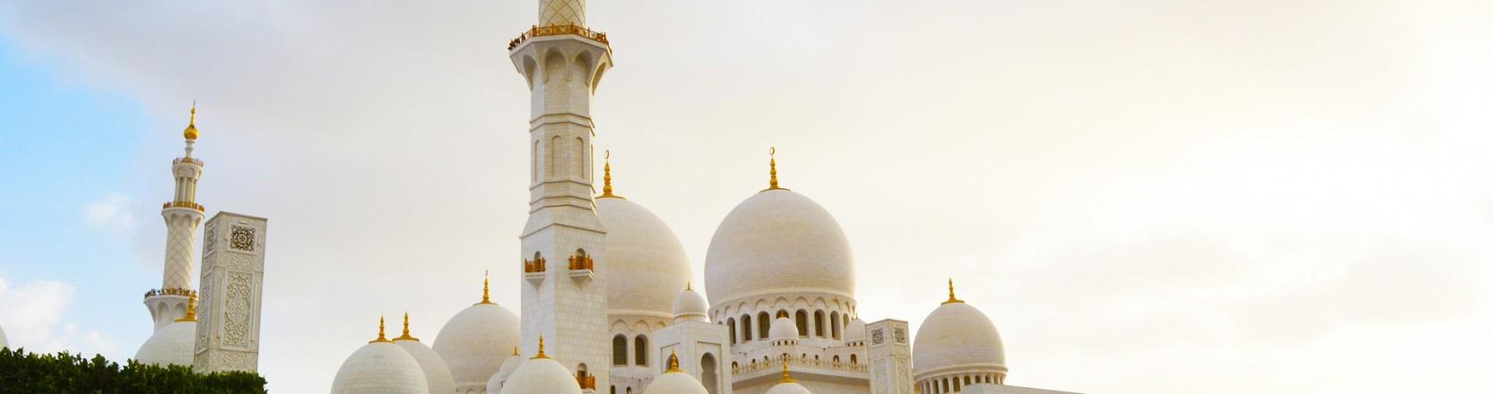 Prayer in Islam
