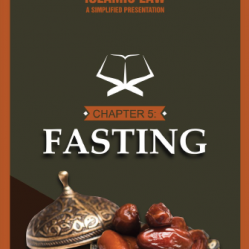 The Fiqh of Fasting Ramadan