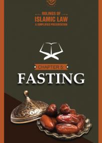 The Fiqh of Fasting Ramadan