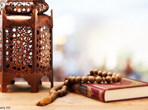 Fasting - When the intention should be formed