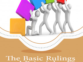 The Basic Rulings and Principles of Fiqh