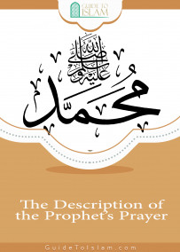 The Description of the Prophet's Prayer