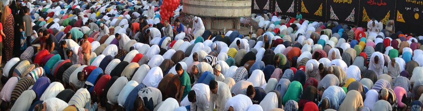The Eid prayer