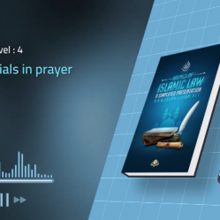 The essentials in the prayer